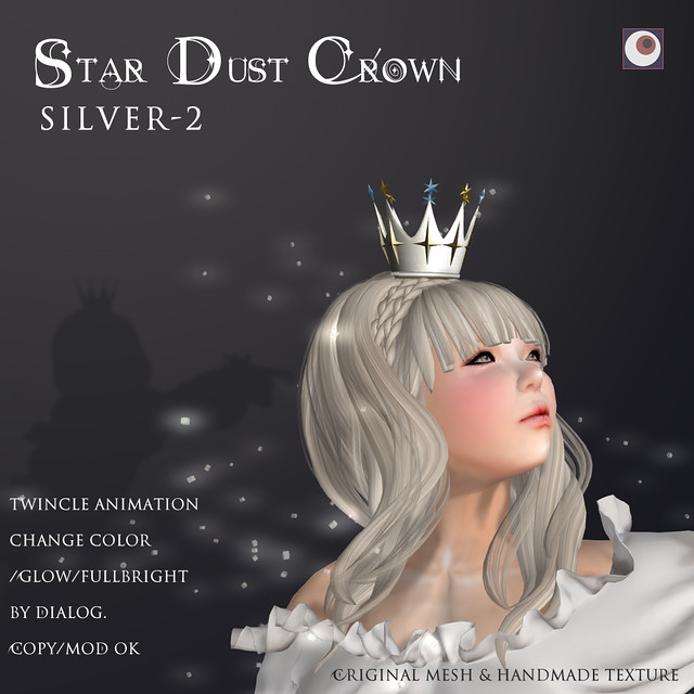 *NAMINOKE*StarDust Crown