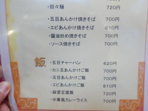 P1040523.JPG