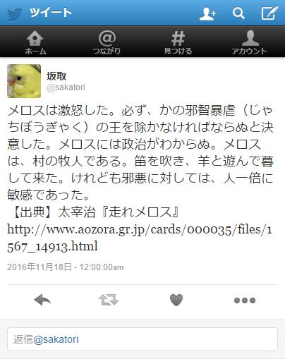 2015-11-18_02_mobile