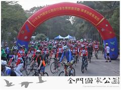 104金門國家公園自行車生態旅遊活動-02