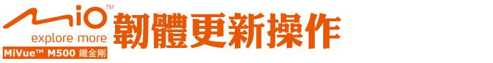 mio-logo-banner06.jpg