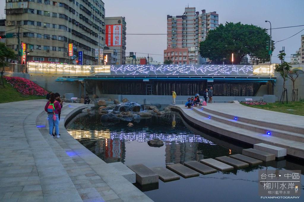 台中柳川水岸14