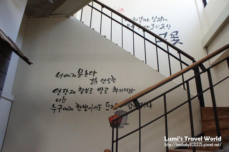 楊平青春博物館15