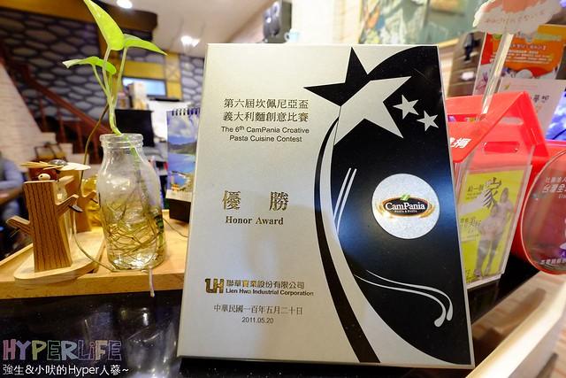 高沐手作料理餐廳 (6)