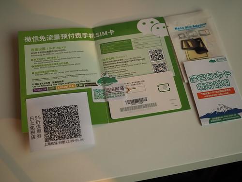taobao_sim04