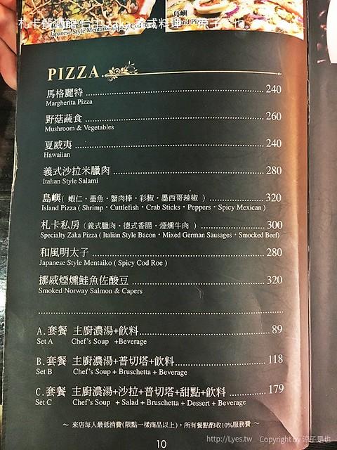 札卡餐酒館 台中 zaka 義式料理 10