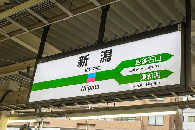 Niigata Sta.