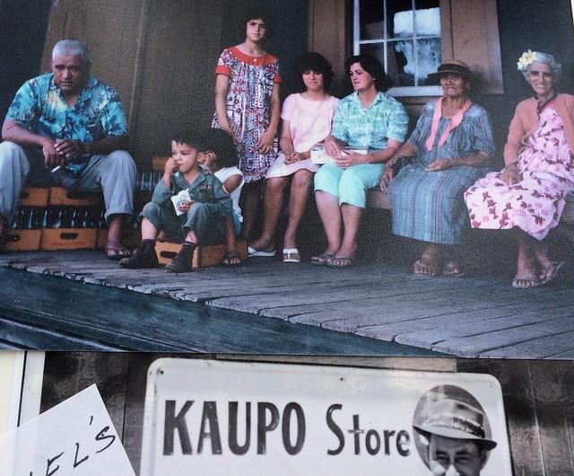Kaupō | Store