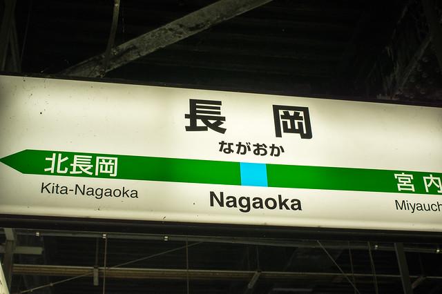 Nagaoka Sta.