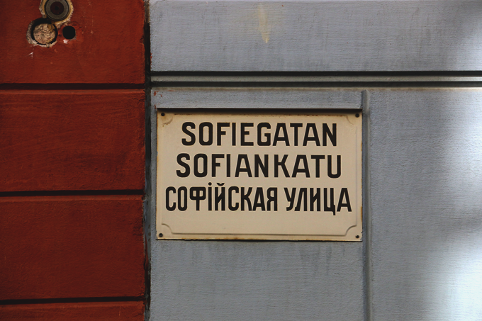 tikkurilafestivaali 087