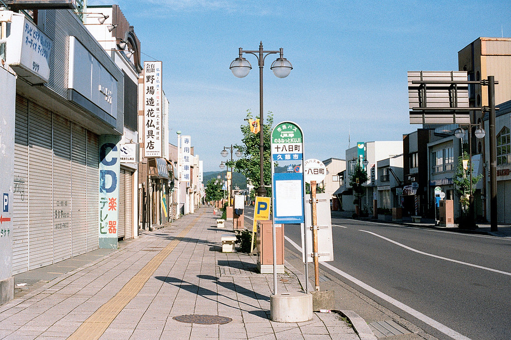 "公車站牌 十八日町 岩手 久慈(Kuji) 2015/08/09 街道一景。  Nikon FM2 / 50mm Kodak ColorPlus ISO200  <a href=""http://blog.toomore.net/2015/08/blog-post.html"" rel=""noreferrer nofollow"">blog.toomore.net/2015/08/blog-post.html</a> Photo by Toomore"