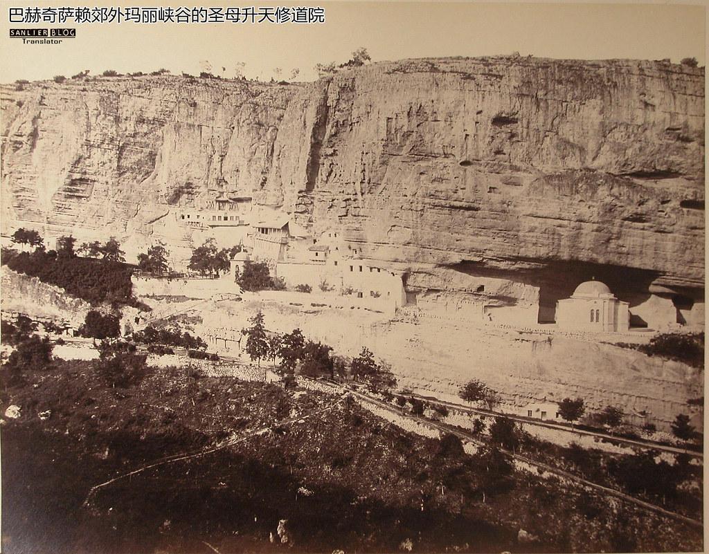 十九世纪巴赫奇萨赖04