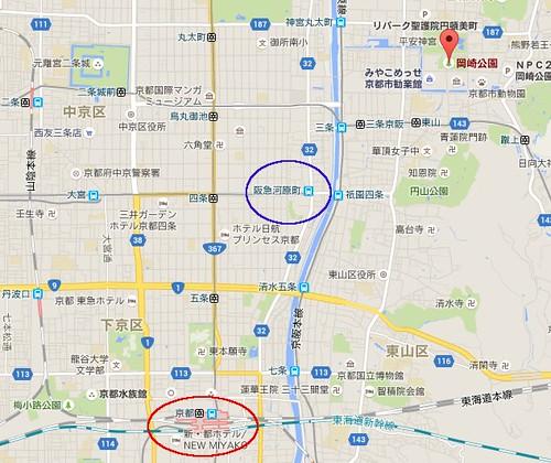 kyotoninpukekkonshiki001