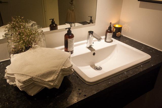 Bathroom at Møller - Copenhagen, Denmark