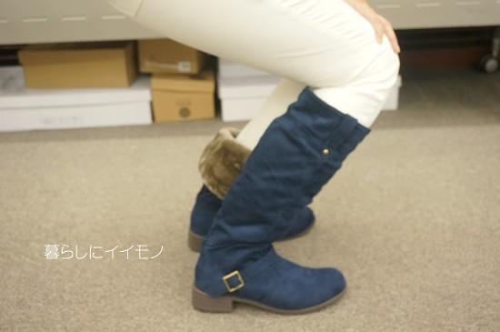 boots3way009