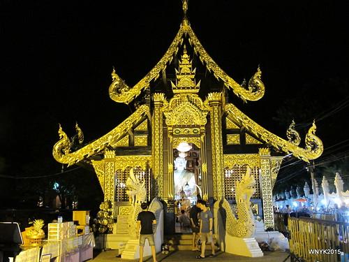 Wat Sadue Mueang