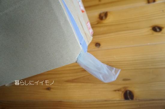 tsumari787