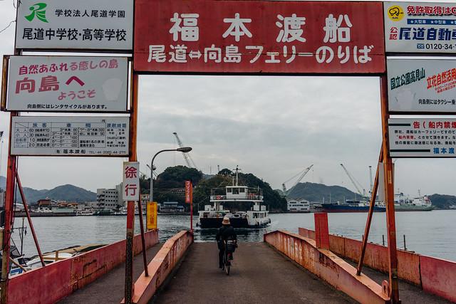Onomichi_24-2