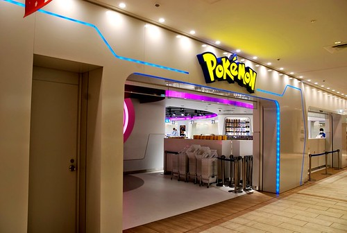PokémonCenter_01