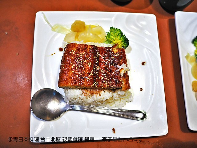 永青日本料理 台中北區 親親戲院 餐廳 89