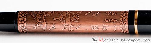 Baoer 507 Emboss