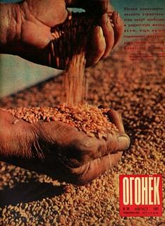 Огонек 1961-34_01