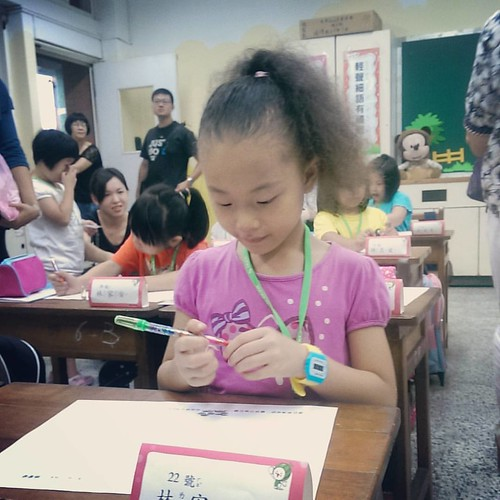 20150831 小一新鮮人入學  #林蕎安