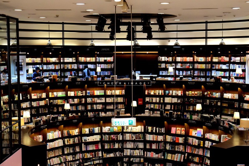 Eslite 誠品書店
