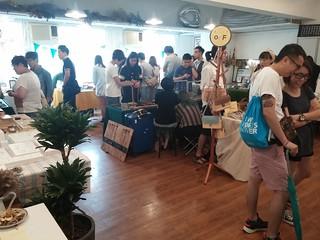 CIRCLEG A NICE PLACE TO 觀塘 生活小市集 創意 東港城 龍珠 灣仔 美食展 狐狸仔 (6)