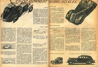 TM 1937-09-17