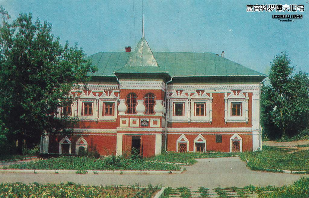1970-1980年代卡卢加16