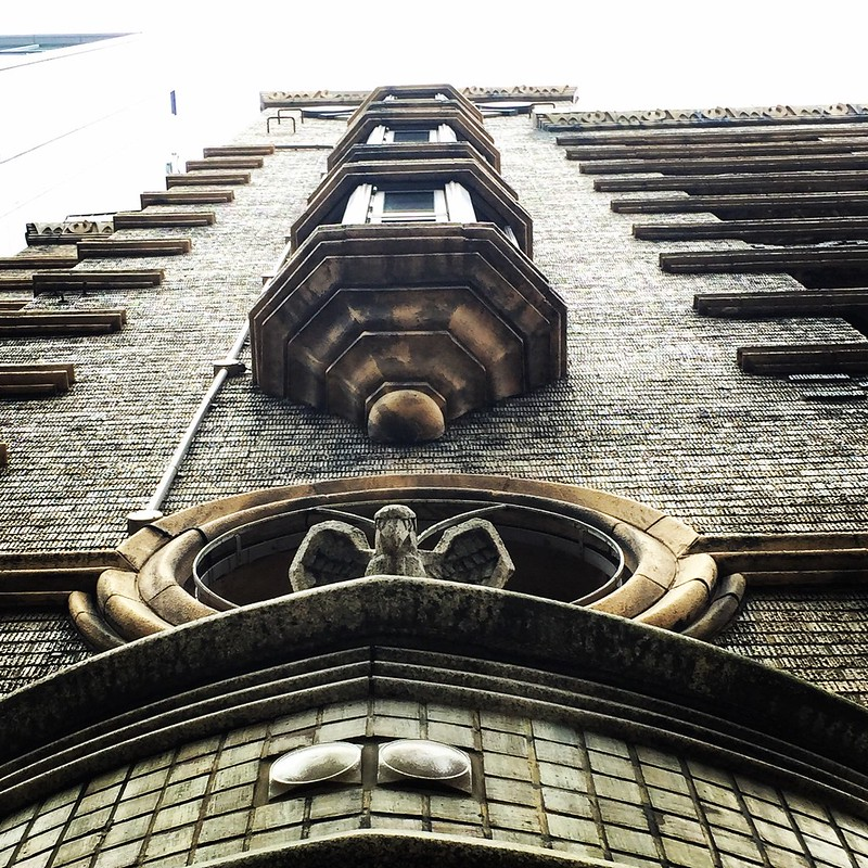 Ikoma Building : Looking up