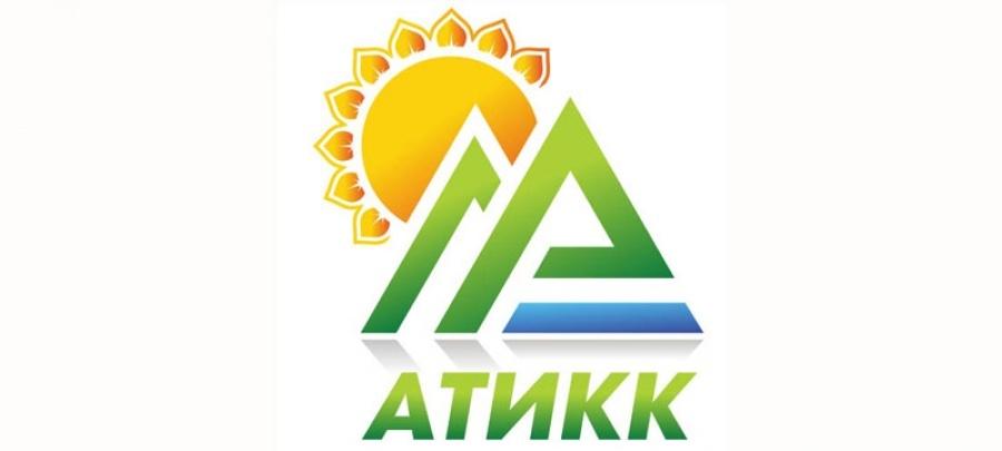 Ассоциация туристской индустрии Краснодарского края