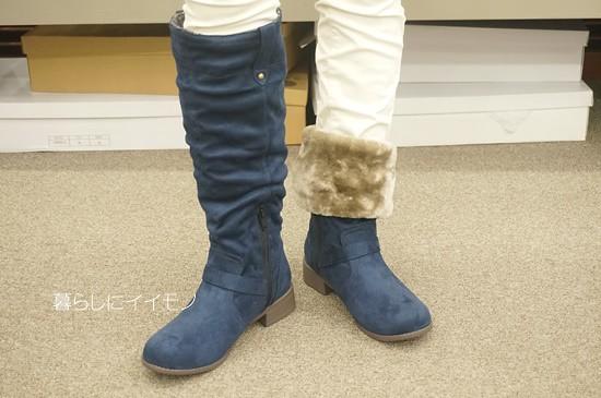 boots3way007