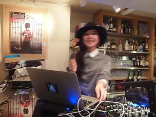 DJ cuushe