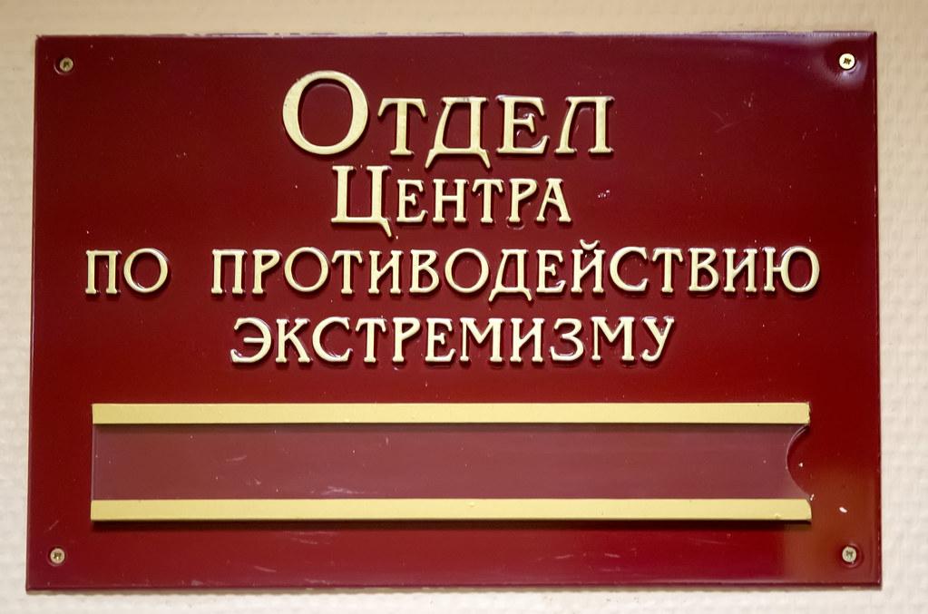VAD_8216