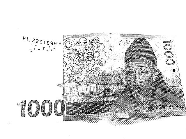 돈이란 뭘까?