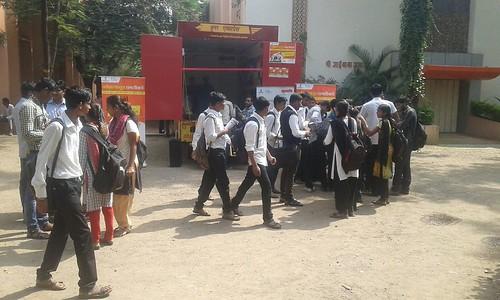Sahakar maharshi B.s.throt College (1)
