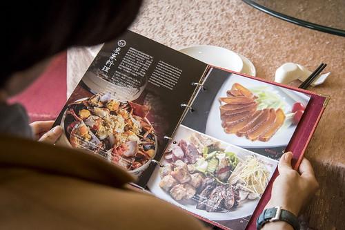 台南夢時代餐廳 - 錦霞樓台菜餐廳 2016年新菜單分享 (19)