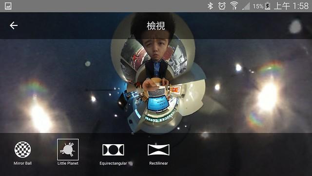 Screenshot_2015-12-08-01-58-55