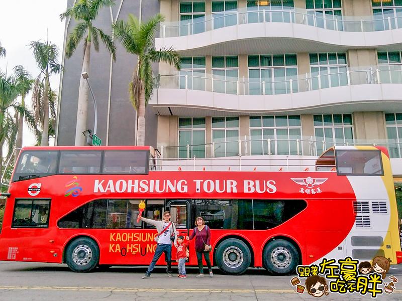 高雄雙層巴士觀光公車(西子灣線)手機-1