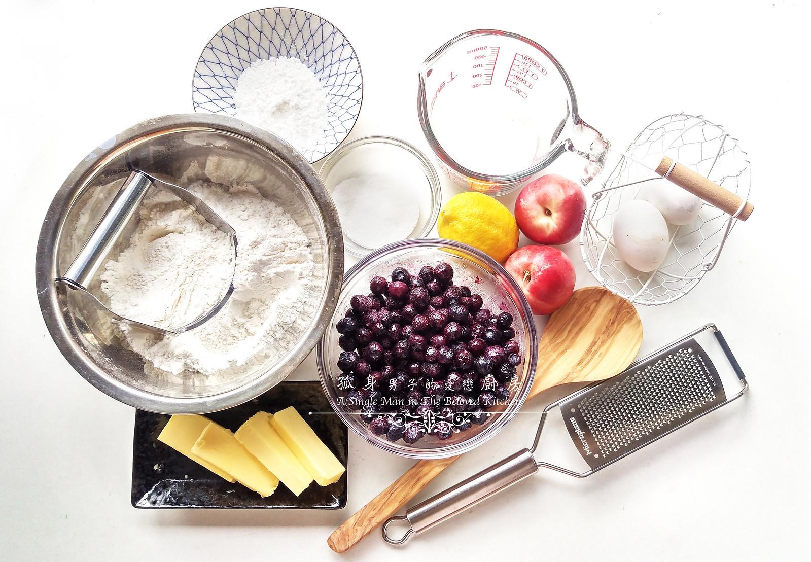 孤身廚房-藍莓甜桃法式烘餅Blueberry-Nectarin Galette2