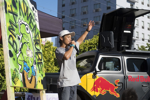 "150823 BMX Street and Flatland contest ""BMX ADVENTURE"" @池田公園"