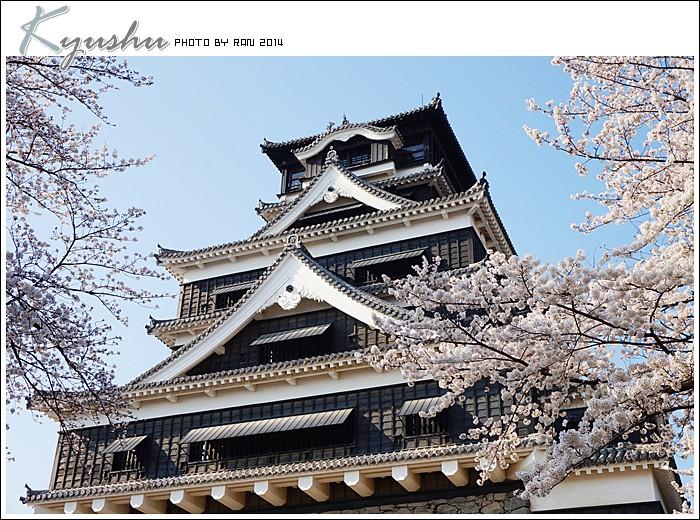 kyushu20140327018