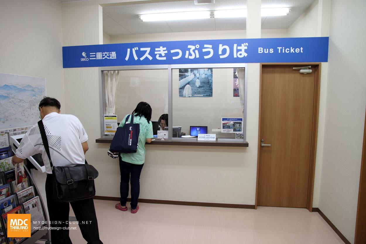MDC-Japan2015-925