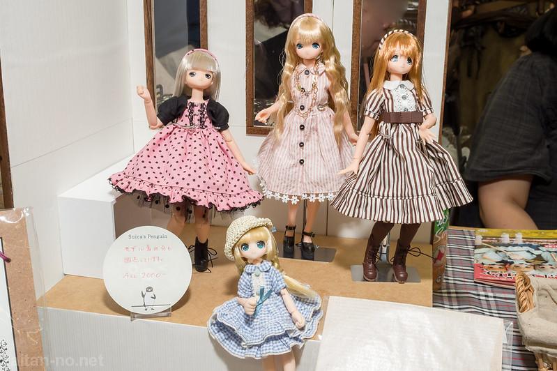 Dollshow44浜松町FINAL-1127-DSC_1119