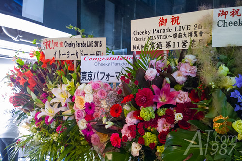 GEM Live Mixture2015 ~2nd Anniversary~