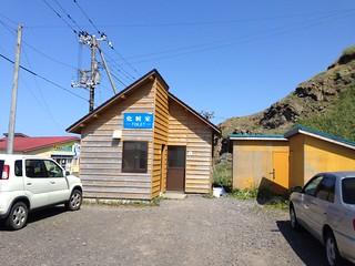 rebun-island-kanedano-cape-wc