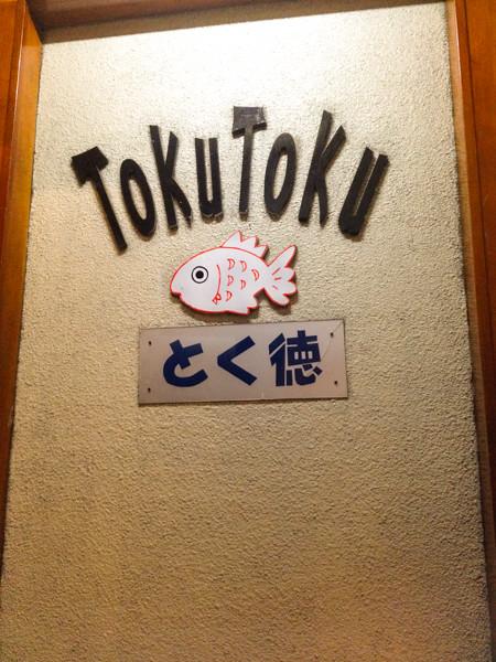 toku-toku-japanese-restaurant-kl