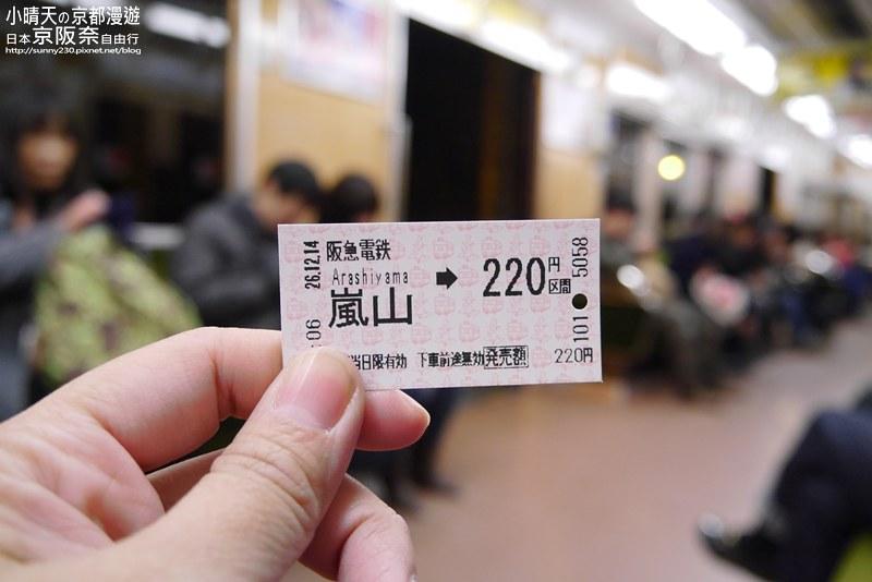 P2090497